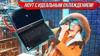 Фото Это ноут с идеальным охлаждением Тест и обзор Lenovo Legion Y540
