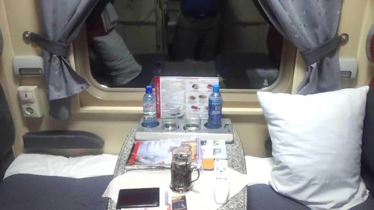Вагон класса СВ (1Б) РЖД - Видеообзор