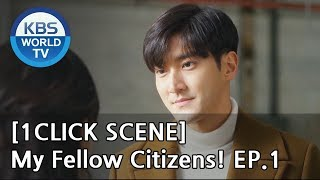 ChoiSiwon proposes to his love to marry him[1ClickScene/My Fellow Citizens, Ep 1]