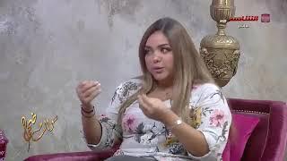 شيماء علي في مشهد تقبيل بشار لقدمها