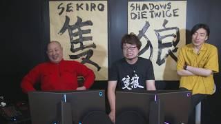 【2019年6月26日】NGC『SEKIRO: SHADOWS DIE TWICE』生放送 興津和幸 検索動画 24