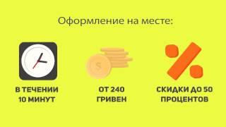 видео Виды автострахования: ОСАГО, ДОСАГО, КАСКО, зеленая карта