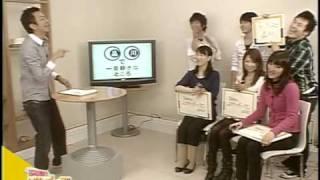ケーブルTV品川の情報バラエティー番組です。 MC: ケンキ リポータ...