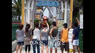 琉球大学 医学部ウィンド 2011 PV