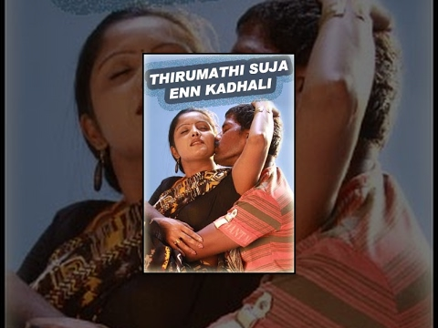 Thirumathi Suja Enn Kadhali | Super Hit Tamil Movie |  New Tamil Movie