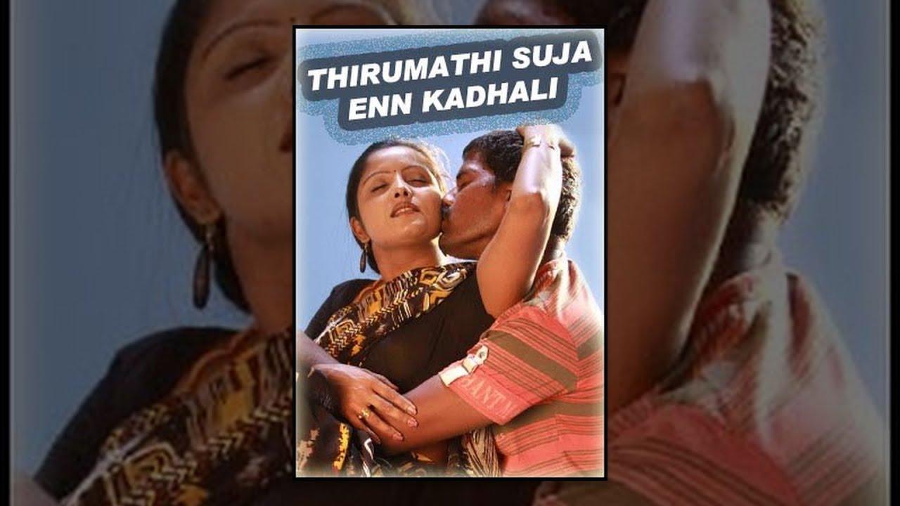 Download Thirumathi Suja Enn Kadhali | Super Hit Tamil Movie |  New Tamil Movie