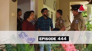 Neela Pabalu - Episode 444 | 23rd January 2020 | Sirasa TV Thumbnail