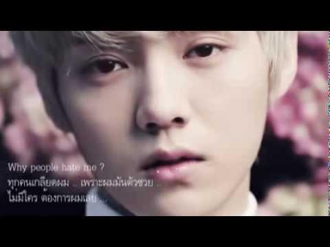 EXO Hunhan