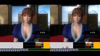 DEAD OR ALIVE 5 Cut-Scene Analisys X360 vs PS3
