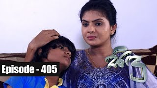 Sidu | Episode 405 23rd February 2018 Thumbnail