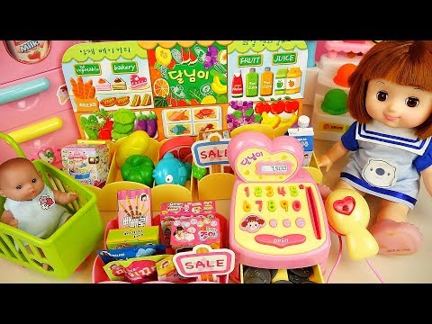 Thumbnail: Baby doll Mart and food toys baby Doli play