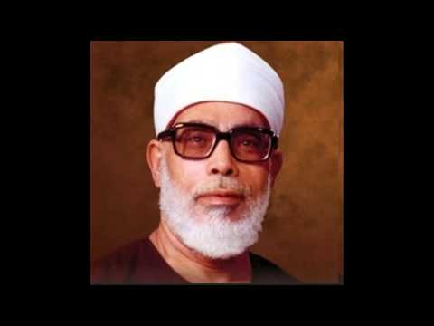 Al-Jathiya: 45
