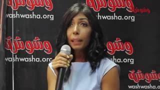 بالفيديو.. نيفين محمود تكشف أسباب نجاح 'ميجا اف ام'