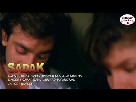 Sadak(super jhankar beats)