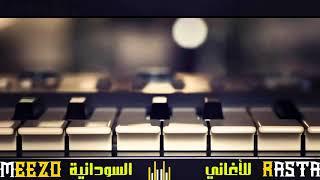 زنق سوداني   رشا الزنجية - قايل الحب لعب   جديد