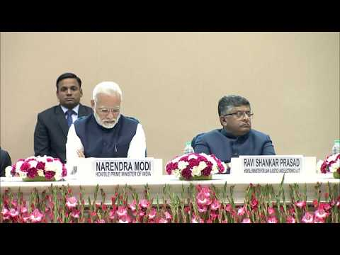 PM Modi delivers valedictory address on National Law Day, 2017