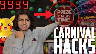 CARNIVAL LIFE HACKS | HOW TO WIN IMPOSSIBLE CARNIVAL GAMES EVERY TIME! (PRIZE EVERY TIME!)