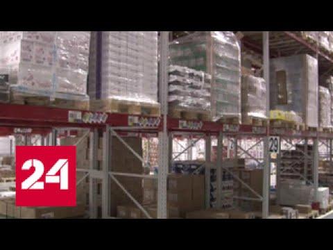 X5 Retail Group открыла в Екатеринбурге два распределительных центра