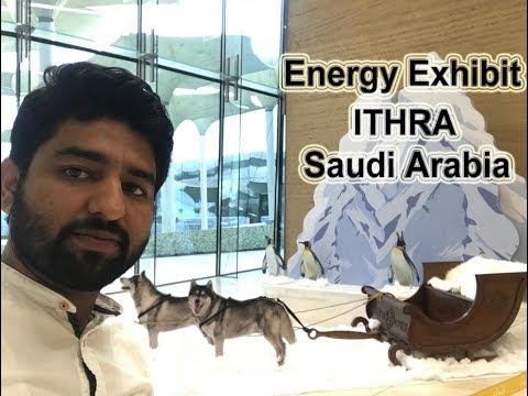 Saudi Arabia   Full Energy Exhibition Tour In  Depth   Ithra Tour   🇸🇦 smart dunya