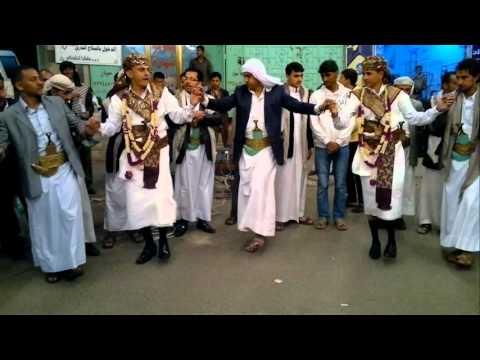 رقص صنعاني روعه thumbnail