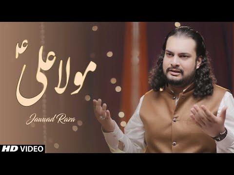 Kabay Mai Aa Rahy Hain Ali | New Moula Ali Manqabat | Jawwad Raza | 13 Rajab Manqabat