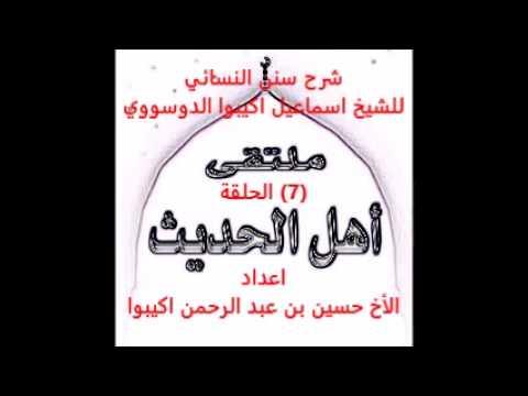 Wazou Zarma Ismaila Akibou sunan elnassae7