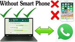 Gambar cover How to install Whatsapp on pc computer Urdu Hindi | Without phone|Witout android mobile