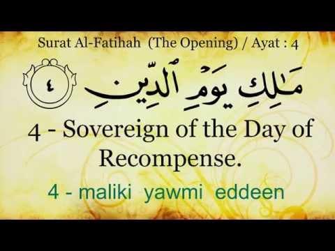 Al Fatiha سورة الفاتحة  Arabic English Translation and Transliteration - Emotional Recitation