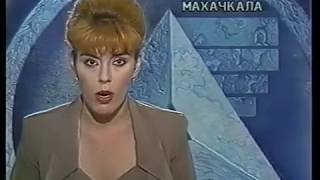 Госсовет Дагестана... Редкие кадры 90-х...