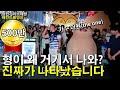 150530 The EXO'luXion 나비소녀 백현 baekhyun Don't Go -2 - YouTube