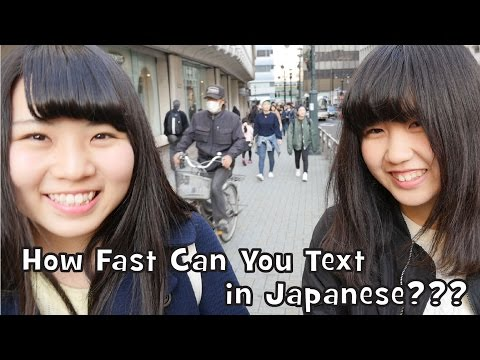 How Fast Can You Text In Japanese? (Texting Challenge + Interview)