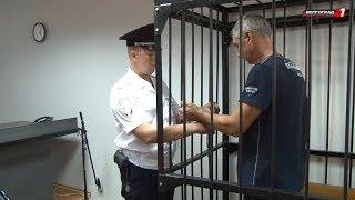 Лодочника Жданова оставили под стражей