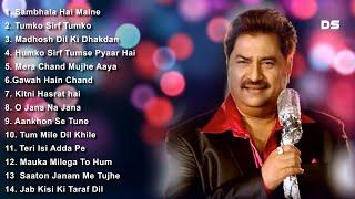 Best Romantic Song | Vol.1 | Kumar Sanu | Udit Narayan | Alka Yagnik