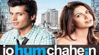 Jo Hum Chahein Official Movie Trailer