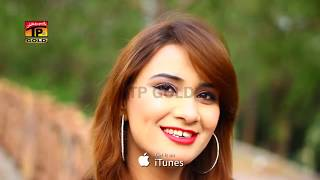 Yarain - Ashraf Mirza - Latest Song 2017 - Latest Punjabi And Saraiki Song