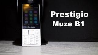 Prestigio Muze B1 - Обзор мобильного телефона
