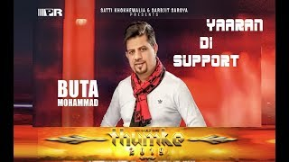 Buta Mohammad | Yaaran Di Support | Amdad Ali | Deep Cheema | Thumke 2019 | Planet Recordz