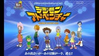 Digimon Adventure Episode 1 Le commencement