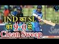 Virat Kohli-led India aim to outclass Sri Lanka in lone T20, end tour on a high