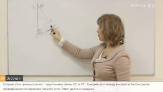 27. Геометрия на ЕГЭ по математике. Высоты, медианы, биссектрисы треугольника.