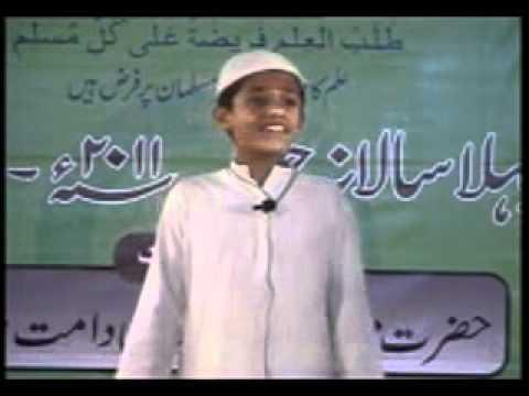 Ae Khaliq-e-Kul.mp4