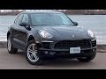 2017 Porsche Macan 4 cylinder--SURPRISINGLY GOOD!
