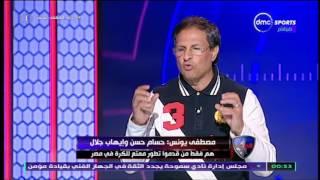 الحريف - مصطفى يونس : إحنا عندنا 90 مليون بيفهموا وبيفتوا في الكورة