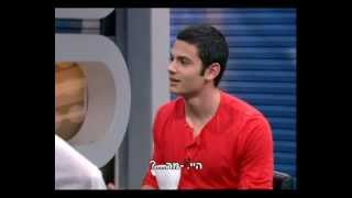 סתאאאם- המתיחה על דניאל גד!!