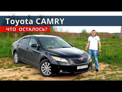 Взять Тойота КАМРИ за 500 или свежий Киа РИО, Хендай СОЛЯРИС, Лада ВЕСТА ?