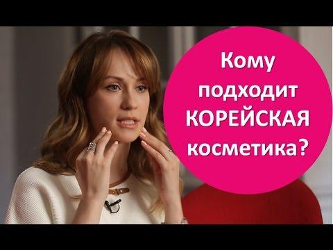 Видео о косметике на русском