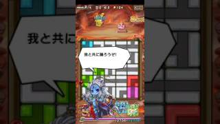 オトギ戦争バトル https://play.lobi.co/video/a4c1ac4191348039d73270d...