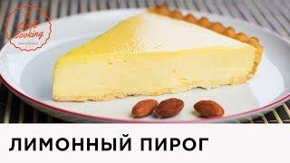 Классический Лимонный Пирог | Без запекания крема | Очень нежный