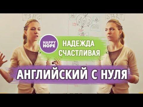 Надежда.из YouTube · Длительность: 3 мин43 с