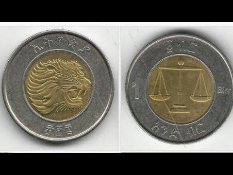 Ethiopia 1 BIRR 2010 Coin VALUE